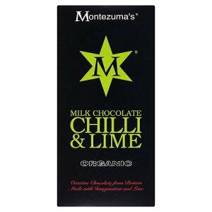 Montezuma's - Milk Chocolate Chilli & Lime - 100g