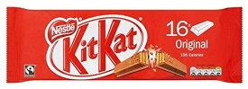 Nestle キットカットオリジナル16パック331.2グラム (x2) - Kit Kat Original 16 Pack 331.2g (Pack of 2) [並行輸入品]