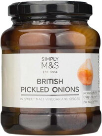 Marks & Spencer M&S British Pickled Onions In Sweet Malt Vinegar and Spices 360g マークス&スペンサー ブリティッシュオニオンピクルス スイートモルトビネガー&スパイス漬け 360g