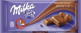 Milka Noisette Bars x 3 ミルカヘーゼルナッツミルクチョコレートバー 3枚 [並行輸入品]