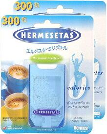 Hermesetas Hermesta Original 300 grains (Pack of 2) ノンカロリー甘味料 エルメスタ オリジナル 300粒 2個セット