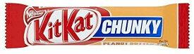 KitKat Chunky Peanut Butter - 42g - Pack of 12 (42g x 12 Bars) by Kit Kat