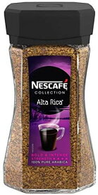 インスタントコーヒー Nescafe Alta Rica Freeze Dried Instant Coffee 100g