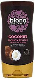 Biona 有機ココナッツ ネクター Biona Organic Coconut Blossom Nectar 350g [並行輸入品]