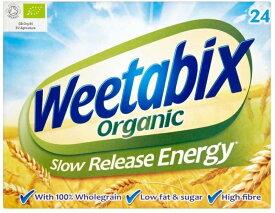 Weetabix Organic Cereal (24x18g) ウィータビックス有機穀物( 24X18G )