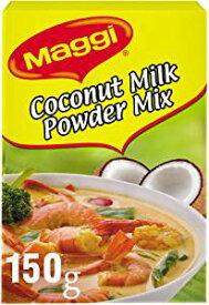 Maggi Coconut Milk Powder Mix (150g) マギーココナッツミルク 粉末混合物( 150グラム)