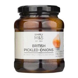Marks & Spencer British Pickled Onions In Sweet Malt Vinegar and Spices 360g マークス&スペンサー ブリティッシュオニオンピクルス スイートモルトビネガー&スパイス漬け