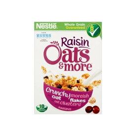 Nestle Oats & More Raisin (425g) ネスレ オーツ&モアレーズン シリアル 大麦 レーズン オート麦