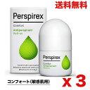 【3本セット】パースピレックス コンフォート 敏感肌用 ロールオン 制汗剤 20ml Perspirex High Performance Antipers…