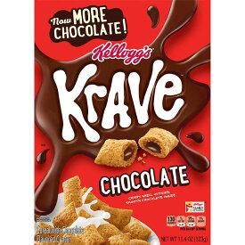 ケロッグの Krave チョコレートシリアル11.04 オンス323g Kellogg's Krave Chocolate Cereal 11.04 oz 323g