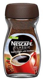 ネスカフェ クラシック インスタントコーヒー Nescafe Classic 200G