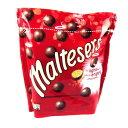 モルティーザーズ チョコレート 大袋 Maltesers Large Bag 135g Mars ミルクチョコレート お菓子 イギリス 人気 お土産 海外 日本未発売【英国直送品】