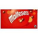 モルティーザーズ チョコレート 310 g x 3箱 Maltesers Box (Pack of 3) ミルクチョコレート 海外輸入品 イギリス お…