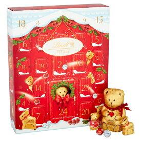 Lindt Bear Advent Calendar 250g クリスマス アドベントカレンダー リンツ ベア スイスチョコ【英国直送】