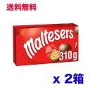 Maltesers モルティザーズ チョコレート 310グラム (x2箱) Maltesers 310g (Pack of 2) イギリス お菓子 サクサクチョコ