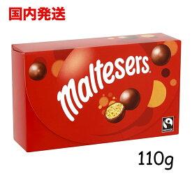 【国内発送】モルティザーズ チョコレート マーズ 110g Maltesers ミルクチョコレート 海外輸入品 イギリスで人気 お土産 モルティーザーズ