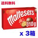 モルティーザーズ チョコレート 310g x 3袋 Maltesers Box 310 g (Pack of 3)