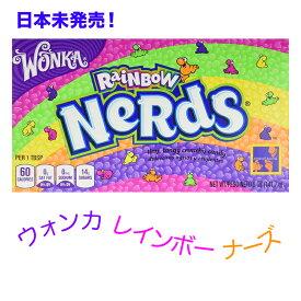 【送料無料】ウォンカ レインボーナーズ キャンディ Wonka Rainbow Nerds 141g レインボー ナード ロープキャンディ お菓子 イギリス 海外 人工香料不使用【英国直送品】