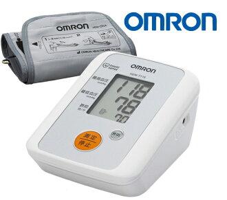 欧姆龙OMRON自动血压计[HEM-7115]