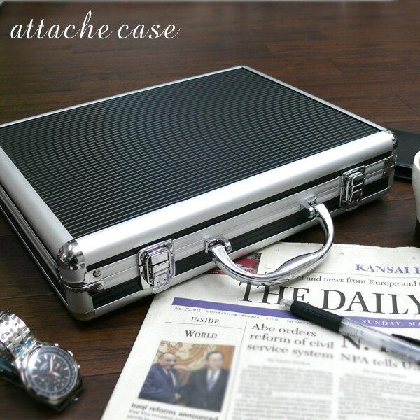 アルミ アタッシュケース A4サイズ 書類 スッキリ 収納 ビジネスバッグ 超軽量 軽量 通勤 出張 送料無料