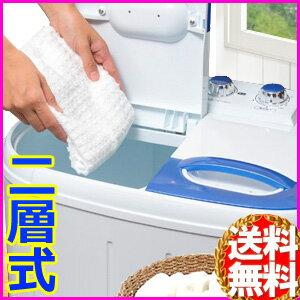 洗濯機 二層式 2.8kg 軽量コンパクト洗濯機 極洗Light VS-H011 2層式 二槽式 2槽式 頑固汚れ 靴洗い 上履き スニーカー ぞうきん 雑巾 少量 洗い 単身 送料無料