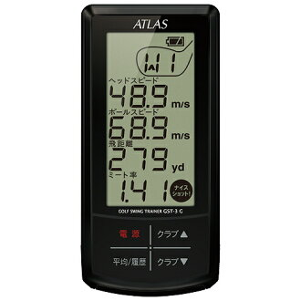 Jupiter YUPITERU Atlas ATLAS Golf Swing Trainer [GST-3G] GST-3 B(K) equivalent score up head speed ball speed constant distance table meat rate display