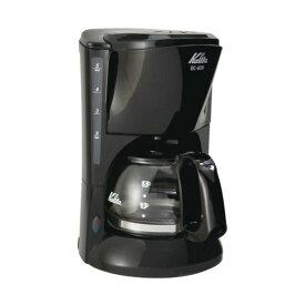 【送料無料】 カリタ Kalita コーヒーメーカー 5カップ用 [ EC-650 ] 喫茶店 珈琲 コーヒー コーヒーショップ 店舗