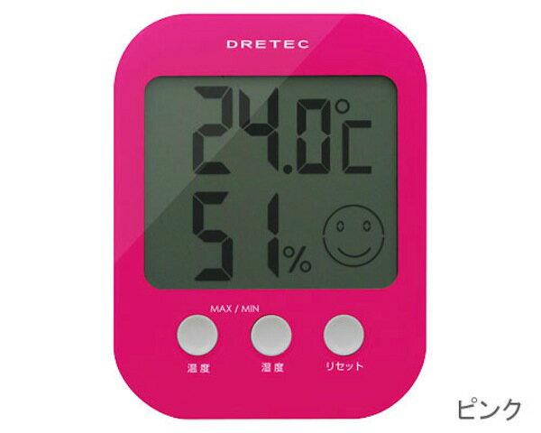 ドリテック デジタル温湿度計 オプシス( ピンク ) [ O-230PK ] 温度計 湿度計 大画面 卓上 壁掛 メール便