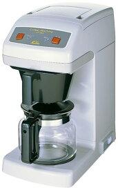 【送料無料】 カリタ Kalita 業務用 コーヒーマシン (12カップ用) [ ET-250 ] 喫茶店 珈琲 コーヒー コーヒーショップ 店舗