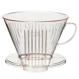 カリタ Kalita プラスチック製 コーヒー ドリッパー 【7〜12杯用】 104-D 喫茶店 珈琲 コーヒー コーヒーショップ 店舗