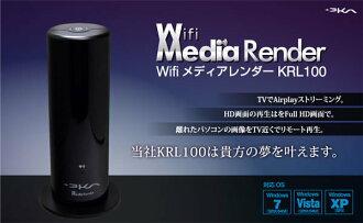 SANKA electronics networked media player Wi-Fi media rendering [KRL100]