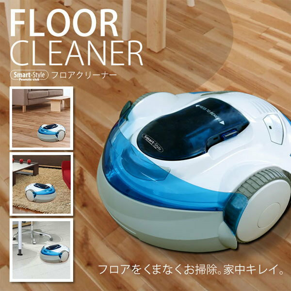 Works Like A House Cleaning Automatic Cleaning Machine Floor Cleaner Robot  Vacuum Cleaner Cleaning Robo Powerful Rotating Brush Automatic Floor Cleaner  ...