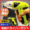 Battery-powered electric screwdriver 3.6 V [HRN-202] Cordless electric driver attachment with compact power tool DIY Carpenter