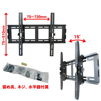 shopworld  라쿠텐 일본: 텔레비젼 벽 걸이 브라켓 37 ~ 60 인치 대 ...