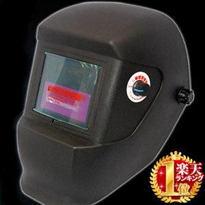 遮光面 溶接マスク 自動 感光式 溶接面 溶面 反応速度 1/30000秒 自動 アーク溶接 保護 ガード 溶接光 溶接機 跳ね上げタイプ 遮光 7〜11調節可能 アーク光 金属 火花 ほこり 有害光線 有害物質 防止 雪目 液晶