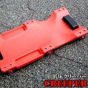 クリーパー 寝板 メカニッククリーパー 6輪 キャスター付き 低床 低床クリーパー フォールディング 車 整備 修理 作業…