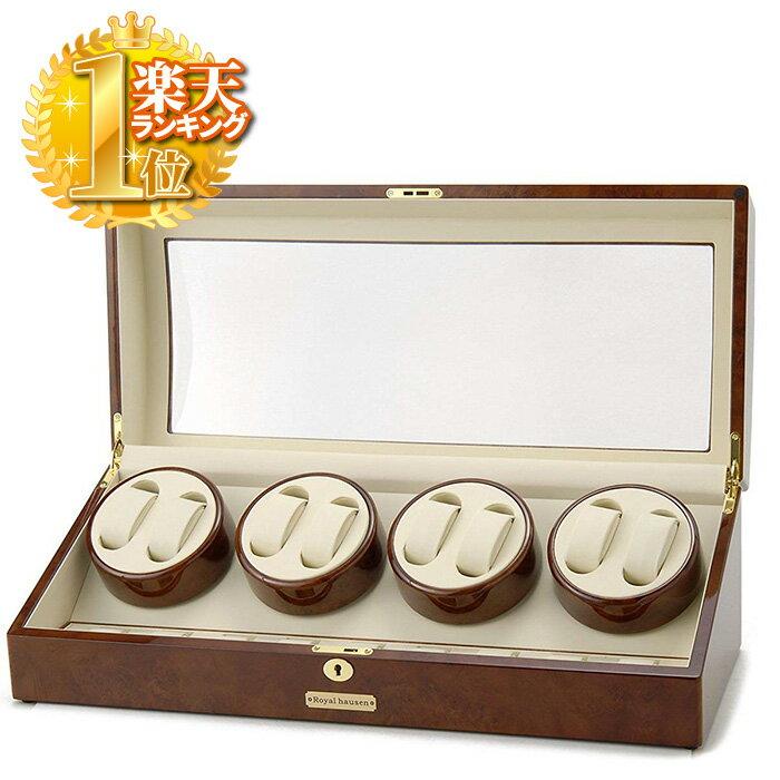 腕時計 ワインディングマシーン 8本 時計 クリスマス ギフト 人気 プレゼント 贈り物 9本 収納ケー 敬老の日 時計ケース ワインディング マシーン ワインディングマシン ワインダー ウォッチワインダー 8本巻 送料無料