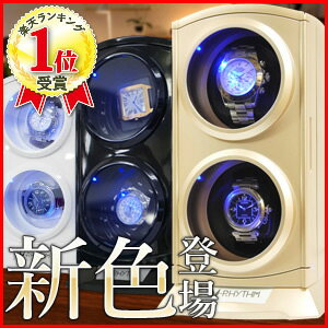 送料無料 ワインディングマシーン 2本 マブチモーター [ VS-WW012 ] 縦型 LED ワインダー 自動巻き 腕時計 時計 ウォッチワインダー ワインダー ワインディングマシン オートマチック 1本 時計 ケース KA015 同等品