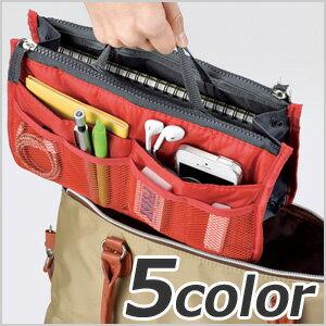 送料無料 バッグ バッグインバッグ ブラック ネイビー グレー グリーン 収納バッグ bag かばん カバン 鞄 トートバッグ バック インナーバッグ レディース メンズ