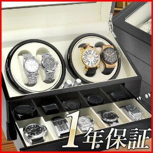 ワインディングマシーン 4本 マブチモーター [ VS-WW045 ] 敬老の日 ギフト ワインダー ウォッチワインダー ワインディングマシン ワインディング マシン 自動巻き 腕時計 時計 ケース VS-WW044 後継品 送料無料