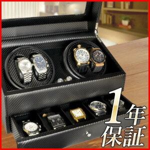 ワインディングマシーン 4本 マブチモーター VS-WW045 カーボン 敬老の日 ギフト ワインダー 自動巻き 腕時計 ウォッチワインダー ワインディングマシン ワインディング マシン 時計 ケース JD074 後継品 送料無料