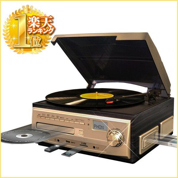 レコードプレーヤー レコードプレイヤー 敬老の日 ギフト スピーカー内蔵 敬老の日ギフト 録音 マルチレコードプレーヤー レコード録音 CD録音 ラジオ カセットテープ CD カセット 音楽 再生 録音 カセットプレーヤー CDプレーヤー USB MP3 LP EP LP盤 EP盤 送料無料