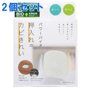 ニーズ防カビバイオくんお風呂用カビ対策カビ防止カビおフロ風呂掃除バイオ