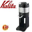 カリタ マルチディスペンサー 6L 6リットル コーヒーディスペンサー コーヒー ディスペンサー 保温 保冷 コーヒー保冷…