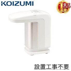 コイズミ ハンドドライヤー ウイルス対策 KAT-0550 設置工事不要 ホワイト エアータオル ハンド ドライヤー エアー 簡単設置 簡単取り付け 設置工事不要 工事不要 簡単 洗面所 トイレ 便