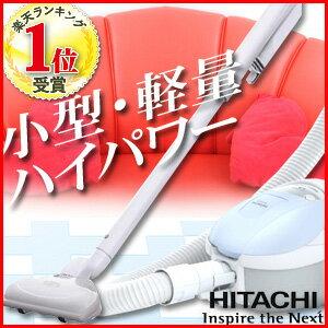 日立 掃除機 紙パック 軽量 [ CV-KVD5 A ] ホワイト 紙パック式クリーナー クリーナー 紙パック式 電気掃除機 コンパクト CV-KVD5-A HITACHI 送料無料 09SS50S セール SALE
