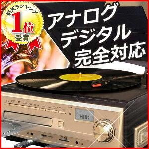 レコードプレーヤー スピーカー内蔵 CD録音 レコード プレーヤー デジタル化 VS-M007G ラジオ 録音 ダイレクト録音 再生 USB カセットテープ LPレコード CD MP3 アナログ アンティーク VS-M007 送料無料