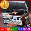 レコードプレーヤー レコードプレイヤー スピーカー内蔵 CD録音 [ VS-M009 ] レコード プレーヤー デジタル化 録音 ダ…