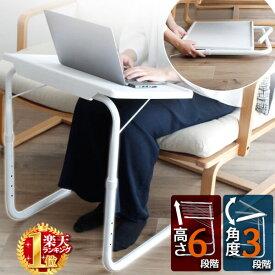折りたたみテーブル テーブル 折りたたみ サイドテーブル フレキシブルテーブル PCテーブル パソコンテーブル 学習机 サポートテーブル 介護用テーブル 子供 食事用テーブル 机 コンパクトテーブル