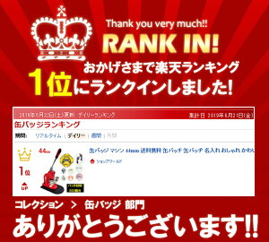 https://image.rakuten.co.jp/shopworld/cabinet/00870919/imgrc0089253009.jpg